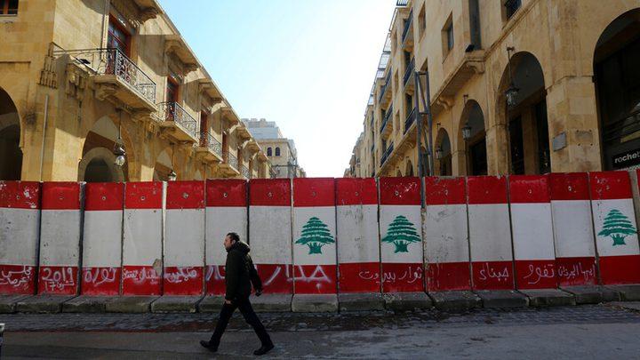 تدافع بين الجيش اللبناني والمحتجين وسط بيروت