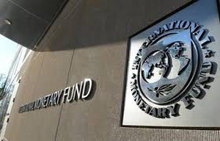 صندوق النقد: نمو اقتصاد الكويت تباطأ إلى 0.7%