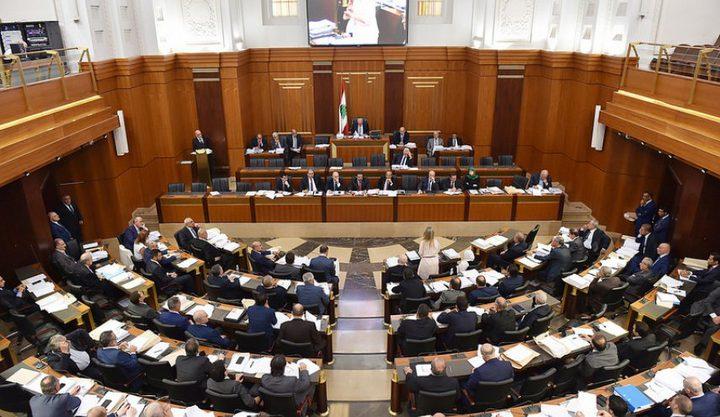 مجلس النواب اللبناني يقر موزانة جديدة لعام 2020