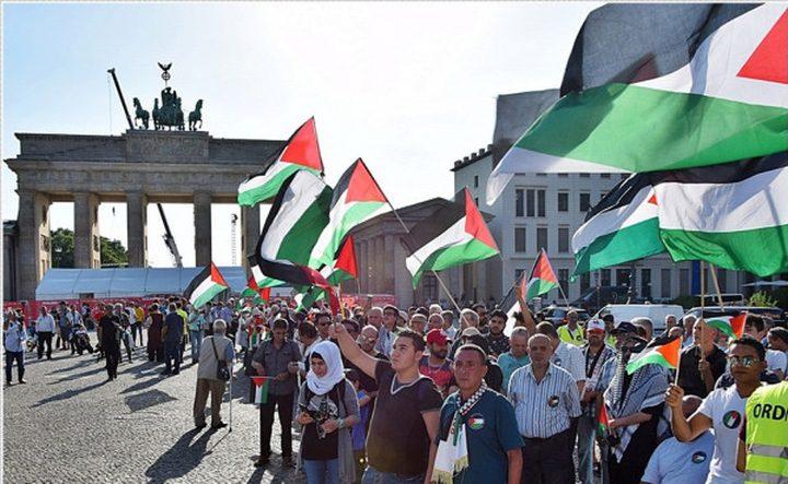 """وقفة احتجاجية أمام مقر السفارة الاميركية ببرلين ضد """"صفقة القرن"""""""
