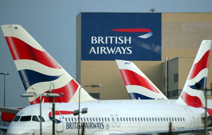 بريطانيا: الخطوط الجوية تعلق رحلاتها المباشرة إلى بكين وشنغهاي
