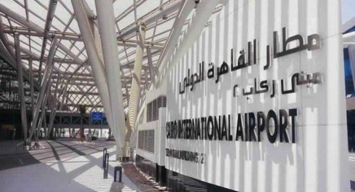 عزل 17 راكب في مطار القاهرة بسبب عدوى فيروسية
