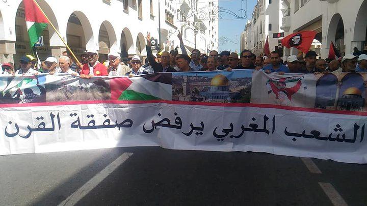 """مغاربة يرفضون """"صفقة القرن"""" ويطالبون بإسقاطها"""