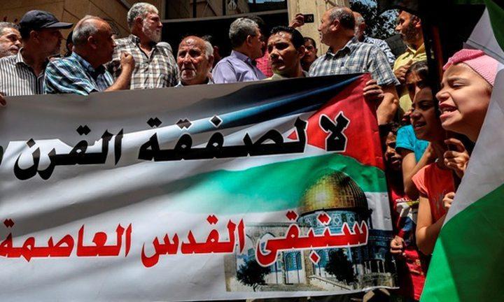 """شرايعة: """"صفقة القرن"""" تسعى لتصفية الحقوق الفلسطينية كافة"""