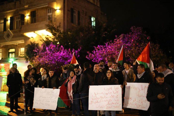 """مظاهرات في مدينتي الناصرة وحيفا ضد """"صفقة القرن"""""""
