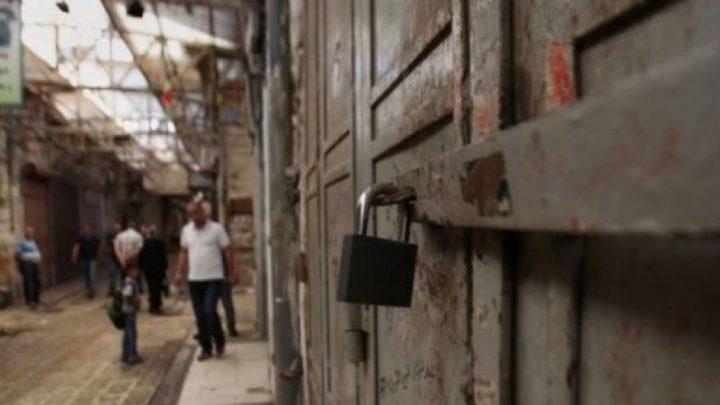 """إضراب شامل في غزة رفضاً """"لصفقة القرن"""""""