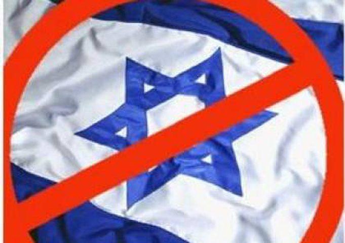 فتح تدعو لتفعيل المقاطعة للبضائع الإسرائيلية