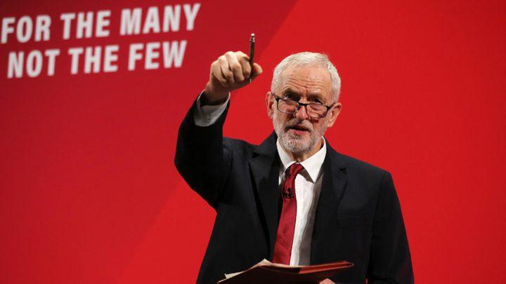 حزب العمال البريطاني يصف إعلان ترامب بصفقة العار