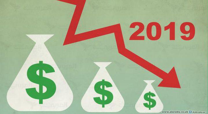 خبير اقتصادي:القرصنة الاسرائيلية اثرت على موازنة السلطة