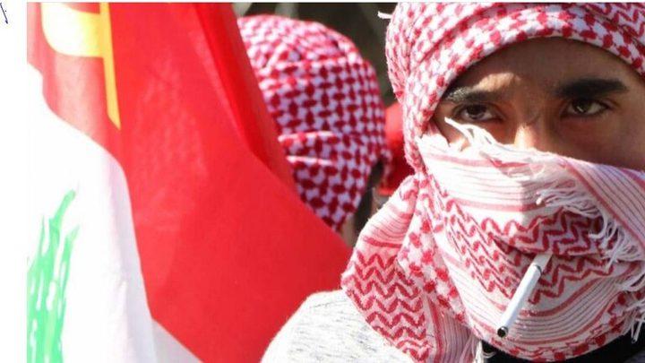 مظاهرات أمام السفارة الأمريكية في لبنان احتجاجا على صفقة القرن