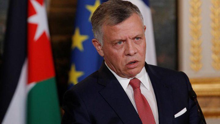 العاهل الأردني يؤكد موقف الأردن الثابت تجاه القضية الفلسطينية