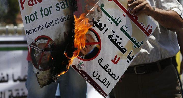 """رام الله: سلسلة من الفعاليات الشعبية الاحتجاجية على """"صفقة القرن"""""""