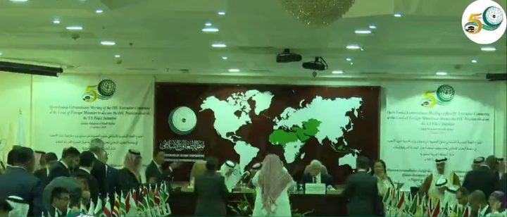 """منظمة التعاون الإسلامي تدعو لعدم التعاطي مع """"صفقة القرن"""""""