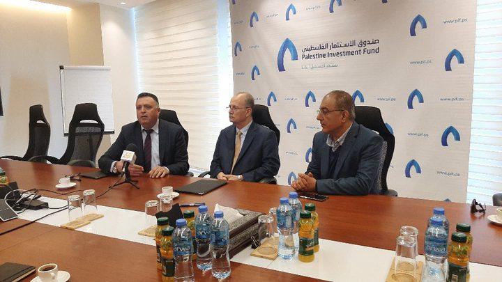 اتفاقية تعاون بين صندوق الاستثمار الفلسطيني ونقابة الصحفيين