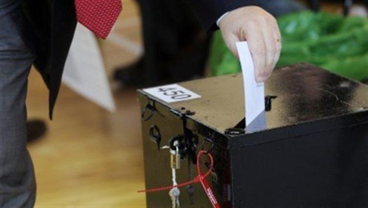 الإيرلنديون يصوتون لاختيار ممثليهم في البرلمان
