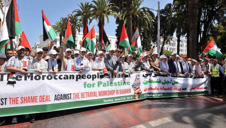 المغرب ترفض صفقة القرن وتدعم فلسطين