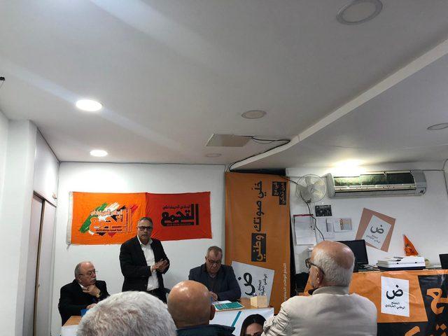 """ندوة حول إسقاطات """"صفقة القرن"""" في حيفا"""