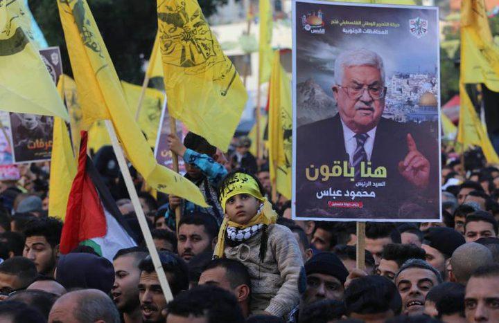 """فتح تؤكد التفاف الشعب الفلسطيني حول الرئيس ورفضها لـ""""صفقة القرن"""""""