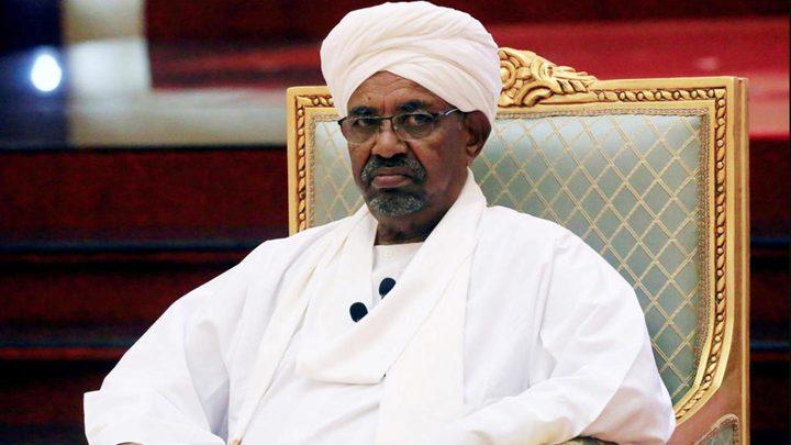 """السودان توافق على تسليم """"عمر البشير"""" لمحكمة الجنايات الدولية"""