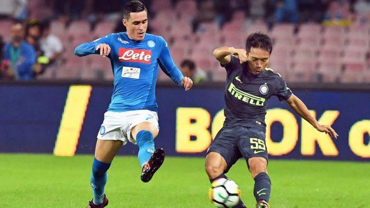 نابلولي يواجه إنتر ميلان في نصف نهائي كأس إيطاليا