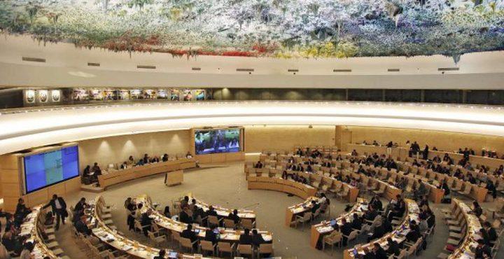 الاحتلال يقرر قطع علاقاتها مع مفوضية حقوق الانسان