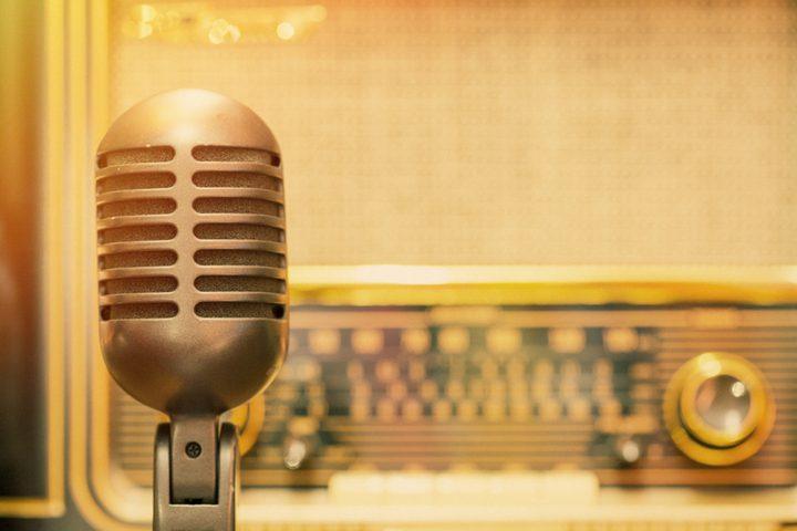العالم يحتفل باليوم العالمي للإذاعة