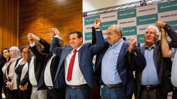 القائمة العربية تعزز مكانتها قبيل الانتخابات الإسرائيل