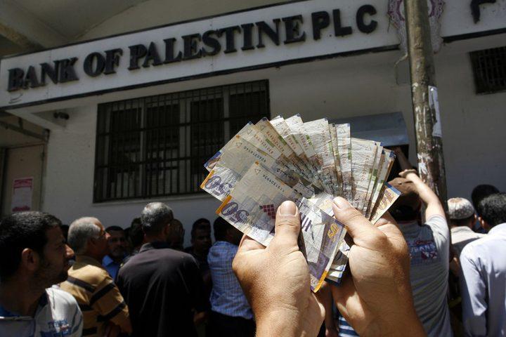 التنمية: إعادة أسر محجوبة لمخصصات الشؤون الاجتماعية في قطاع غزة