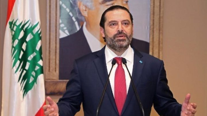 الحريري يؤكد: الدستور يمنع توطين اللاجئين الفلسطينيين في لبنان