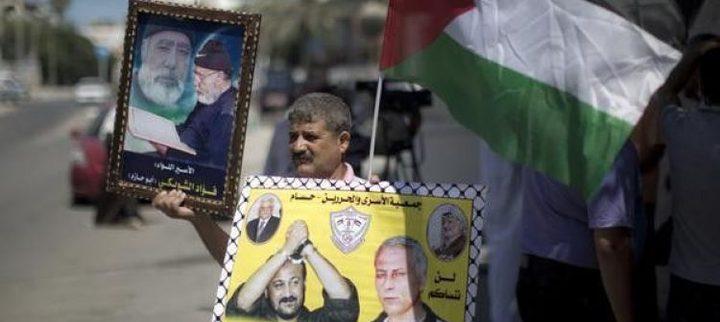 رام الله: عائلات الأسرى تدعوا المجتمع الدولي للضغط على الاحتلال