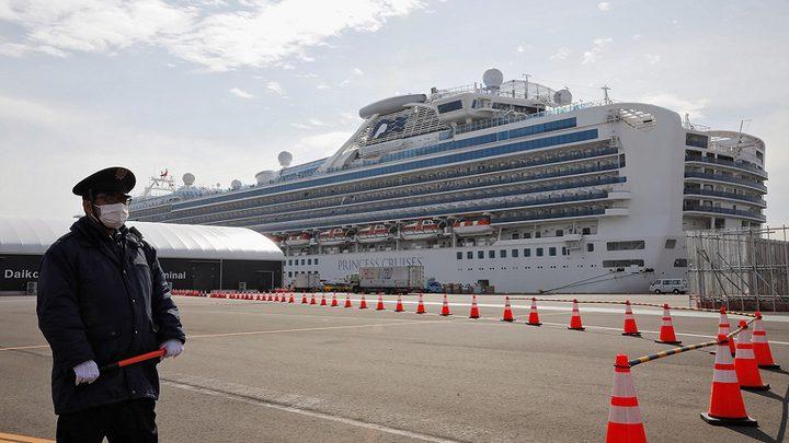 """اليابان: 67 إصابة جديدة ب""""كورونا"""" على متن السفينة""""برنسيس"""""""
