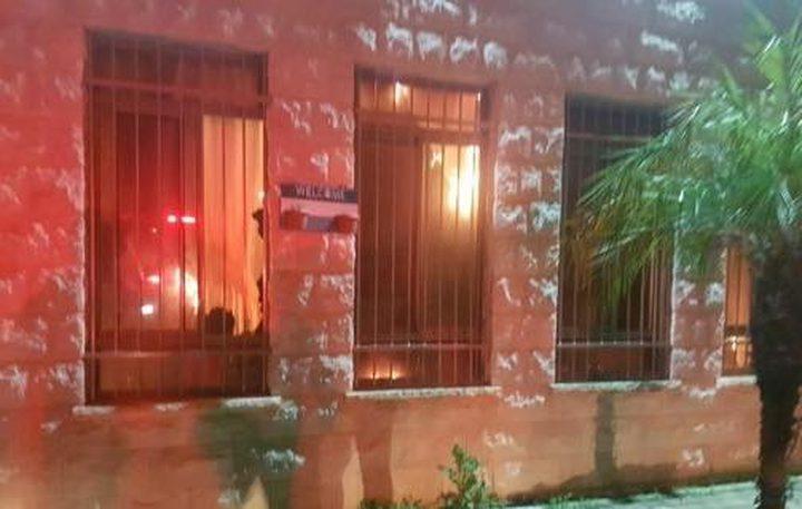 حريق في المركز الجماهيري بقرية يافا الناصرة