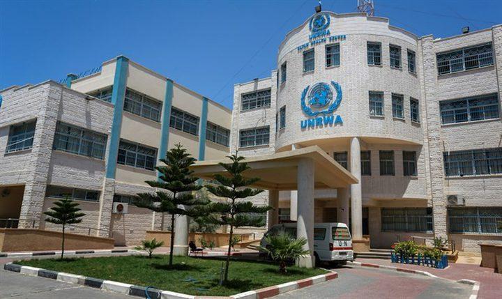 الأنروا تقرر إعادة النظر في بعض المشاريع في غزة