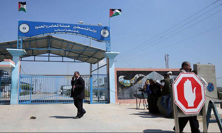 وفد من وزارة التنمية الاجتماعية يصل غزة هبر معبر بيت حانون