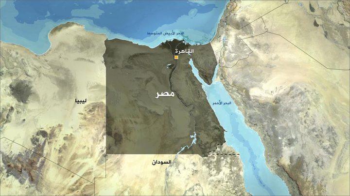 مصر تتفق مع خمس شركات عالمية للتنقيب عن النفط والغاز