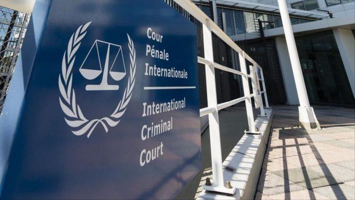 """عشرات الطلبات قدمت للجنايات الدولية لمساعدة """"إسرائيل"""""""
