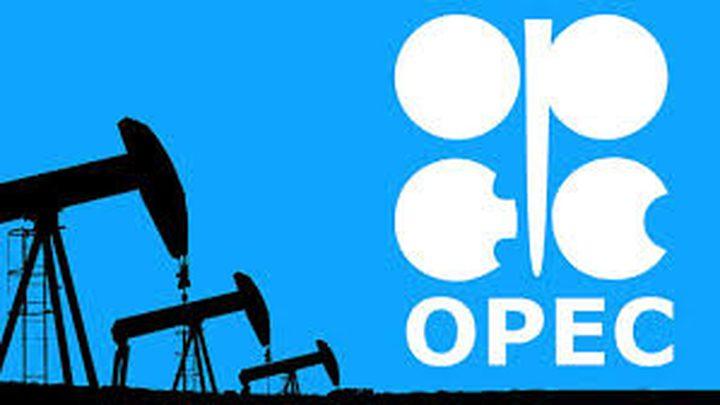 تقرير: الطلب الصيني على النفط سوف يشهد تحسناَ لعام 2020
