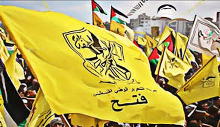 فتح اقليم جنين تطالب بمقاطعة كل من يهرول للتطبيع مع الاحتلال