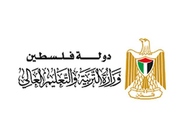 التعليم تعلن عن استقدام فلسطينين للعمل في قطر والمالديف