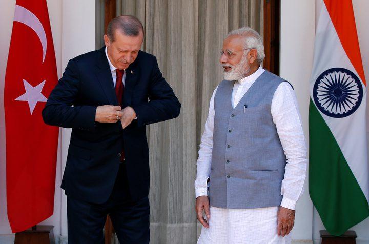 الهند تستدعي سفير تركيا بسبب تصريحات أردوغان