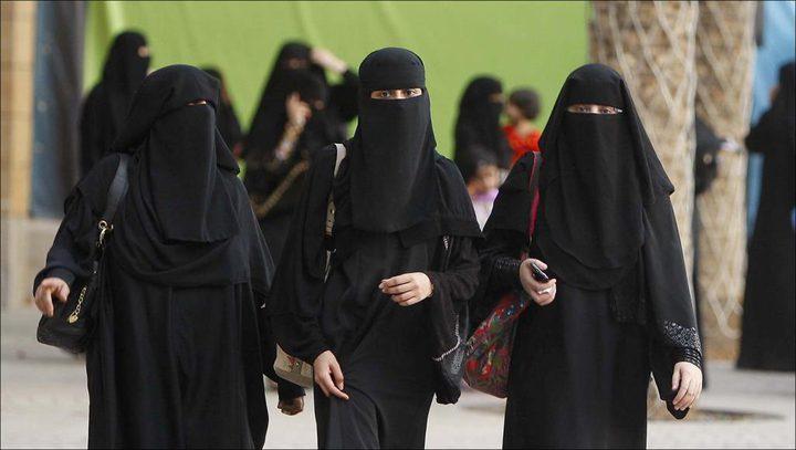 السعودية: السجن والغرامة لمن يجبر المرأة على الزواج