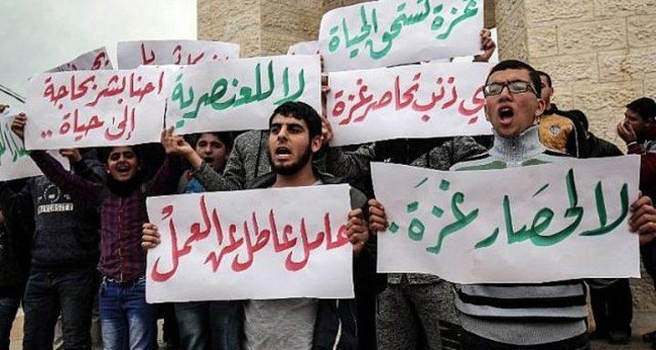 الخضري: نسبة البطالة في فئة شباب غزة ارتفعت بشكل مخيف وصادم