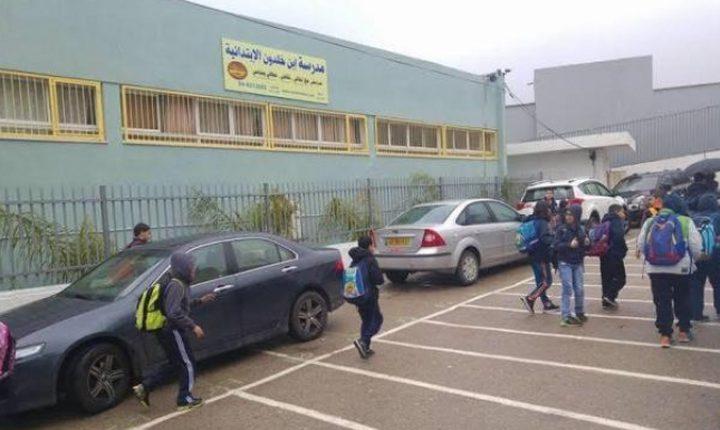 """احتجاج على تدخل """"الشاباك"""" بالمدارس في ام الفحم"""