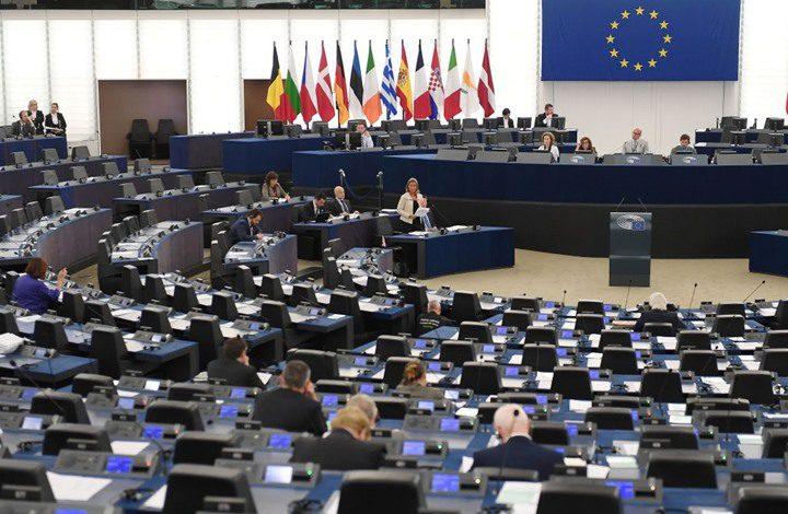 """الاتحاد الأوروبي يناقش """"صفقة القرن"""" في آذار المقبل"""