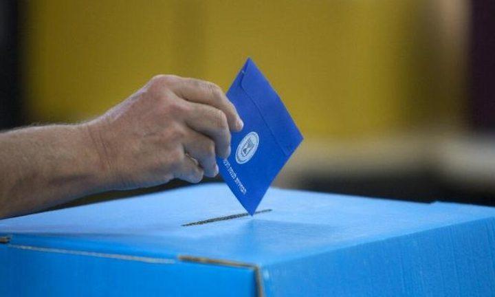 5200 إسرائيلي بالخارج يستعدون للمشاركة في إنتخابات الكنيست