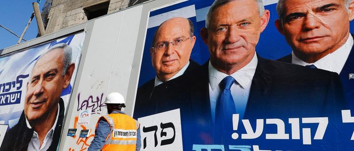 """استطلاعان: الإنتخابات القادمة لن تغير موازين القوى في """"إسرائيل"""""""