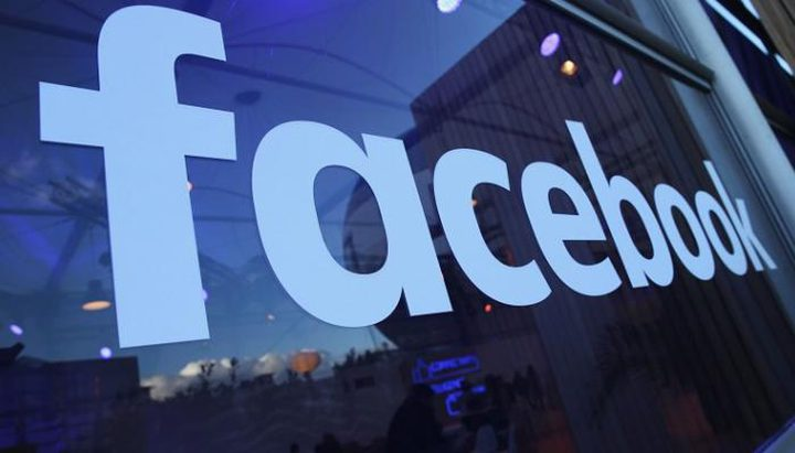 فيسبوك تعرب عن قلقها بسبب الحكومة السنغافورية
