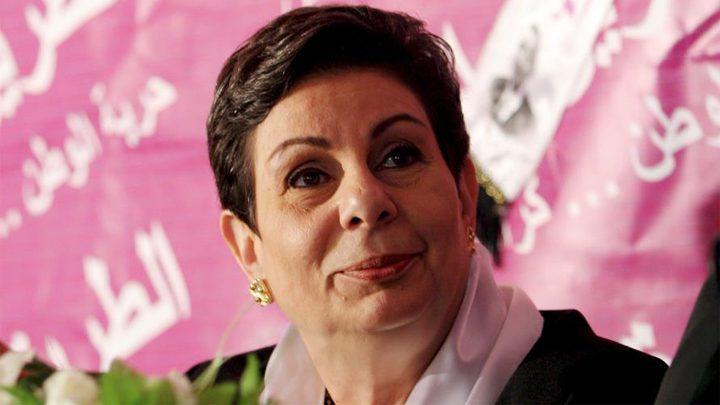 عشراوي تطالب بمبادرة دولية في مواجهة الحلف الأميركي- الإسرائيلي