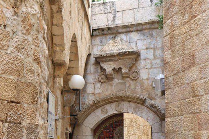 حارة الشرف في مدينة القدس