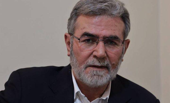 النخالة: تهديدات الاحتلال لن تخيفنا وفلسطين لا تقبل القسمة